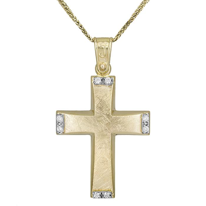 Βαπτιστικοί Σταυροί με Αλυσίδα Χρυσός γυναικείος σταυρός με αλυσίδα Κ14 με λευκές ζιργκόν 028620C 028620C Γυναικείο Χρυσός 14 Καράτια
