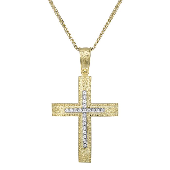 Βαπτιστικοί Σταυροί με Αλυσίδα Βαπτιστικός σταυρός Κ14 δίχρωμος με ζιργκόν  029000C ... c3de1a5b3b5