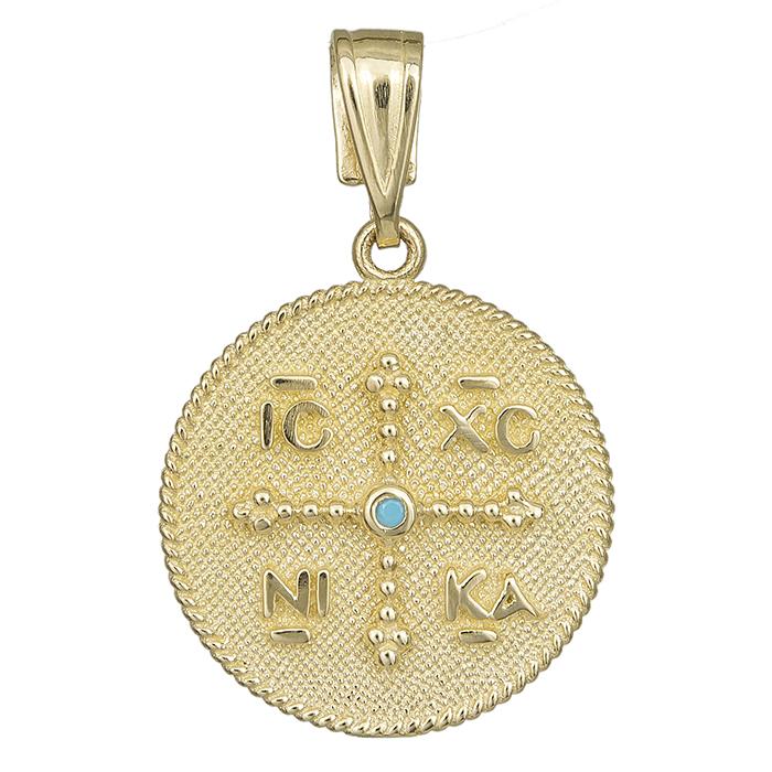 Κρεμαστό φυλακτό Κ14 χρυσό με τυρκουάζ πέτρα 029872 029872 Χρυσός 14 Καράτια
