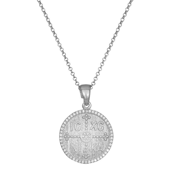 Κολιέ ασημένιο 925 με κωνσταντινάτο διπλής όψης 031146 031146 Ασήμι