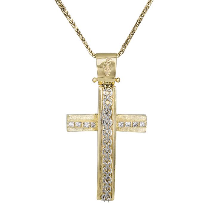 Βαπτιστικοί Σταυροί με Αλυσίδα Γυναικείος Σταυρός 14Κ με Μοντέρνο Σχέδιο Αλυσίδας 032871C 032871C Γυναικείο Χρυσός 14 Καράτια