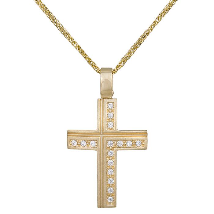 Βαπτιστικοί Σταυροί με Αλυσίδα Χρυσός σταυρός βάπτισης Κ14 με αλυσίδα και λευκά ζιργκόν 035293C 035293C Γυναικείο Χρυσός 14 Καράτια
