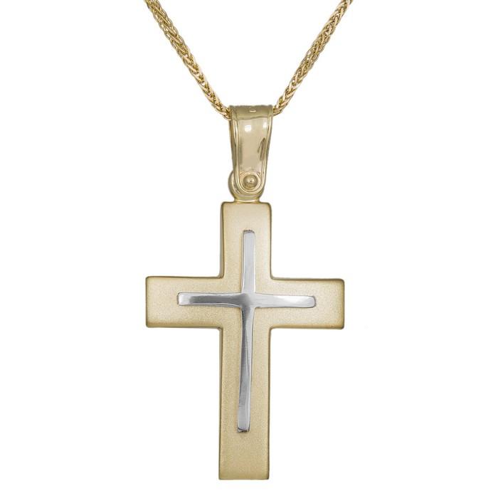 Βαπτιστικοί Σταυροί με Αλυσίδα Χειροποίητος δίχρωμος σταυρός με αλυσίδα Κ9 036161C 036161C Ανδρικό Χρυσός 9 Καράτια