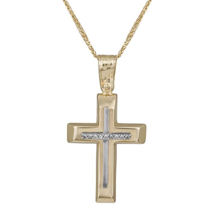 Βαπτιστικοί Σταυροί με Αλυσίδα Βαπτιστικός σταυρός με αλυσίδα Κ14 σε διχρωμία 036168C 036168C Γυναικείο Χρυσός 14 Καράτια
