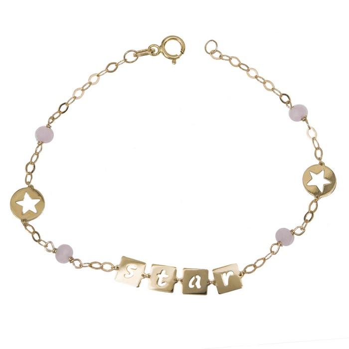 Χρυσό παιδικό βραχιόλι Κ9 Star 037529 037529 Χρυσός 9 Καράτι...