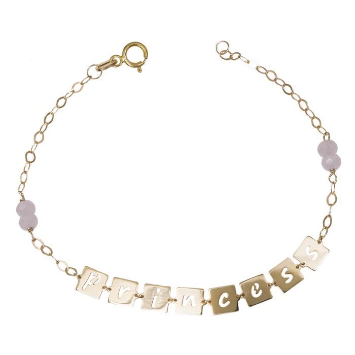 Βραχιόλι για κορίτσι από χρυσό Κ9 princess 037532 037532 Χρυ...