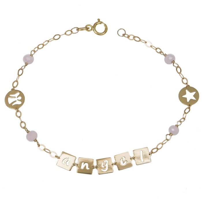 Χρυσό παιδικό βραχιόλι Κ9 Little Angel 037534 037534 Χρυσός ...