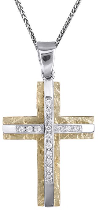 Βαπτιστικοί Σταυροί με Αλυσίδα Δίχρωμος γυναικείος σταυρός Κ9 014851C 014851C Γυναικείο Χρυσός 9 Καράτια