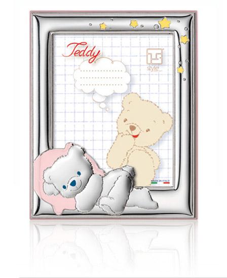 Παιδική κορνίζα για κορίτσι 018456 018456 Ασήμι προτάσεις δώρου ασημένιες κορνίζες