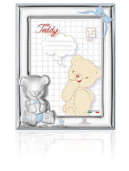 Παιδική κορνίζα ασημένια για αγόρι 018469 018469 Ασήμι προτάσεις δώρου ασημένιες κορνίζες
