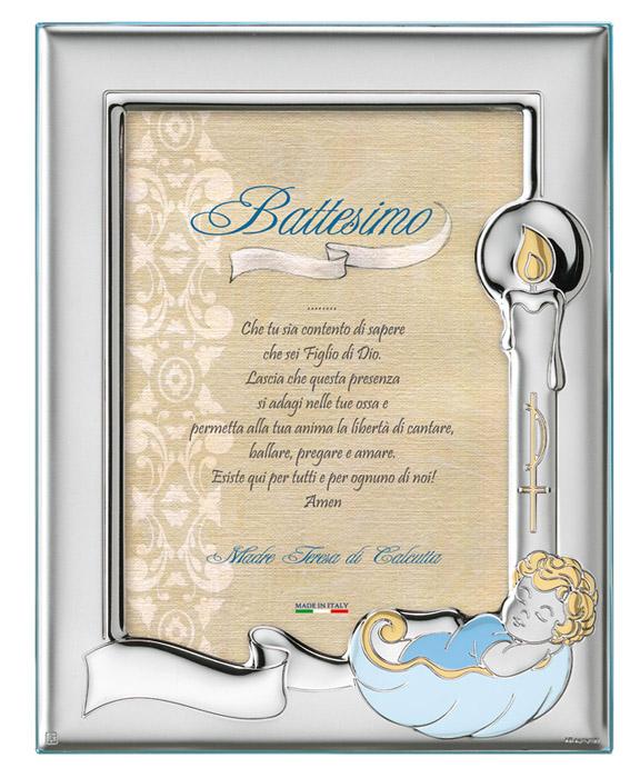 Ασημένια παιδική κορνίζα -Βάπτιση- 019675 019675 Ασήμι προτάσεις δώρου ασημένιες κορνίζες