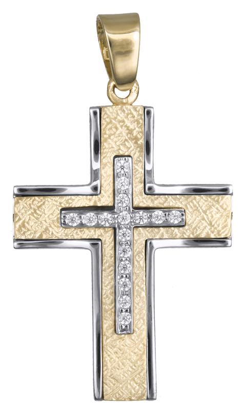 Σταυροί Βάπτισης - Αρραβώνα Βαπτιστικός σταυρός με ζιργκόν Κ14 020659 020659 Γυναικείο Χρυσός 14 Καράτια