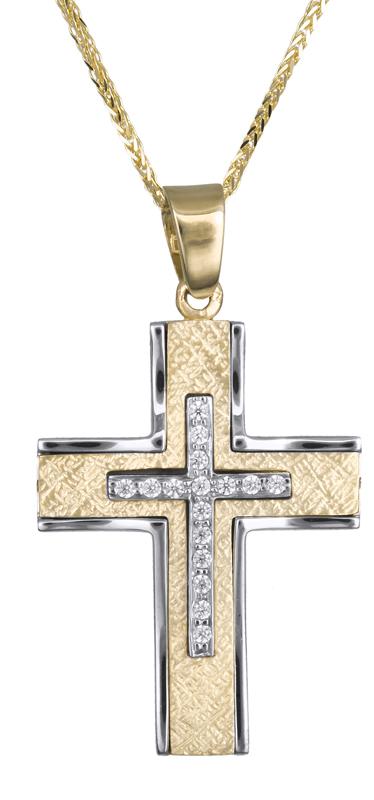 Βαπτιστικοί Σταυροί με Αλυσίδα Γυναικείος σταυρός με αλυσίδα 14Κ C020659 020659C Γυναικείο Χρυσός 14 Καράτια
