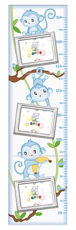 Ασημένια κορνίζα παιδική σε υψομετρητή σιέλ 022650 022650 Ασήμι προτάσεις δώρου ασημένιες κορνίζες