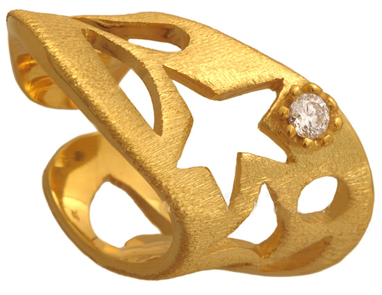 Επίχρυσο δαχτυλίδι 925 ASD386 Ασήμι
