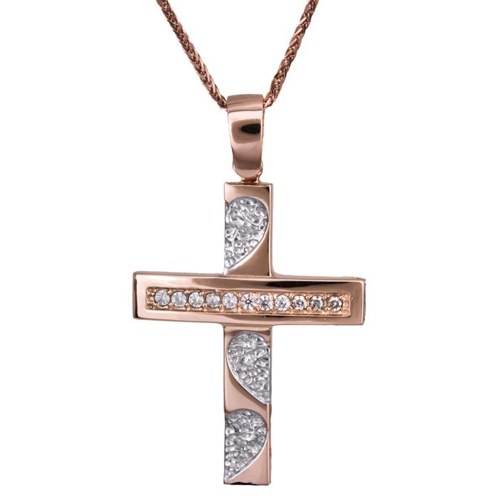 Βαπτιστικοί Σταυροί με Αλυσίδα Γυναικείος ροζ gold σταυρός με αλυσίδα 14Κ C022153 022153C Γυναικείο Χρυσός 14 Καράτια
