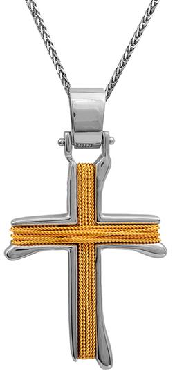 Βαπτιστικοί Σταυροί με Αλυσίδα Αντρικός σταυρός Κ14 C011457 011457C Ανδρικό Χρυσός 14 Καράτια